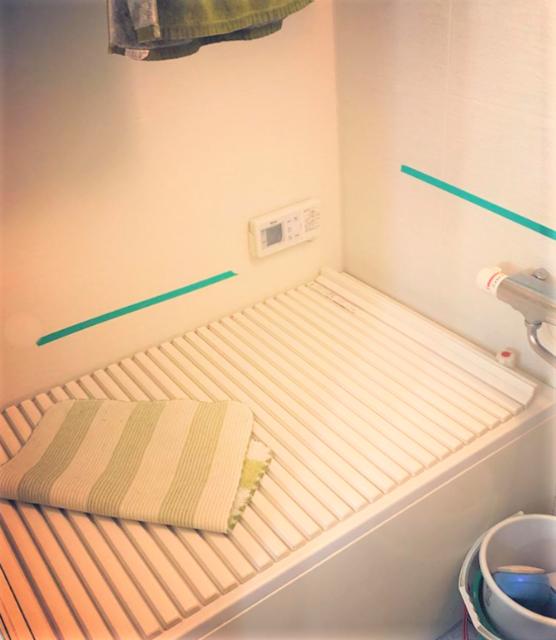 浴室スライドバー4.png
